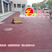 供应供应透水混凝土强固剂,彩色密封剂直销