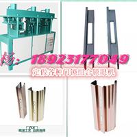 供应40吨压力不锈钢豪华门锁打孔机液压机械
