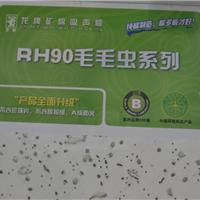 龙牌RH90毛毛虫矿棉板