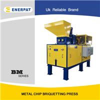 英国铁屑压块机厂家,专业生产铁屑压块机