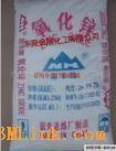 在线销售)东莞南华牌氧化锌99.7%活性材料