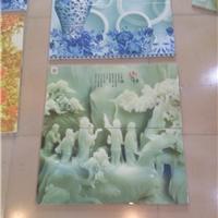 北京宇成瓷砖厂家3D瓷砖PVC液体3D艺术地板