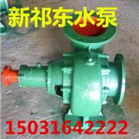 200HW-8卧式混流泵蜗壳河水雨水混流泵