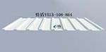 供应广金属告装饰板、内衬底板YX13-108-864