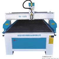 TS-1325木工雕刻机