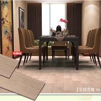 供应楼兰陶瓷 瓷砖地板砖 木纹砖 皇庭雪橡