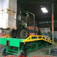 供应梧州移动式装卸桥/包送集装箱卸货桥