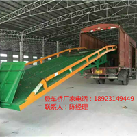 供应广东货柜车输送机哪里有卖?/装卸平台