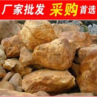供应广东黄腊石、驳岸黄蜡石厂家、景观石