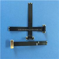 无线充电接收器-全塑Micro插头带FPC软排线