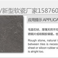 供应天然石材-MCM砂岩系列