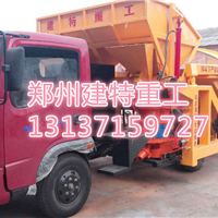 供应四川隧道喷浆车品质行业领先