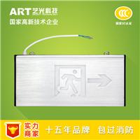 全铝安全出口指示牌 艺光厂家OEM代工