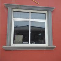 别墅窗套线条 室外欧式窗套