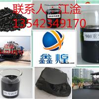 供应湖南 贵州沥青