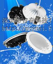 COB天花灯黑白外壳筒灯套件2寸-6寸全白现货
