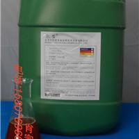 供应凯盟不锈钢防锈剂配方及使用方法