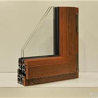 贵州铝包木门窗厂家丨贵州铝木复合门窗价格