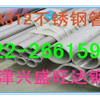 江苏2205双相不锈钢管生产厂家现货价格行情