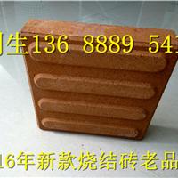 供应广州烧结砖价格花都烧结砖预制
