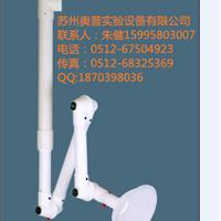 供应整体PP材质郑州万向抽气罩艾灸用排烟罩