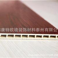 句容竹木纤维集成墙面板  生产厂家直供