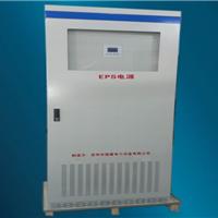 广州3KWEPS应急电源国嘉电力GJE-4KWEPS电源