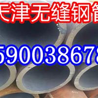 供应API 5L PLS1 L485M焊管现货价格行情