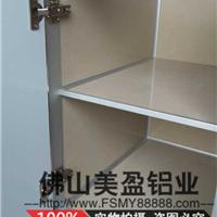 供应瓷砖橱柜铝材配件批发卫浴柜型材批发