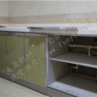 铝合金瓷砖橱柜厂家 铝合金衣柜