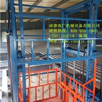 杂物电梯 杂物楼梯 升降货梯 升降平台