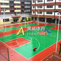 郑州市硅PU球场材料厂家的电话是多少