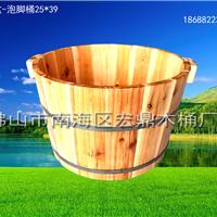 杉木足浴盆,橡木蒸汽桶泡脚桶,香柏木蒸汽桶