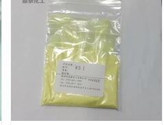 8W8Q塑料添加剂用流动相溶解并用流动相定容