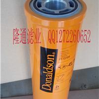 供应P165705/P165705唐纳森液压油滤清器