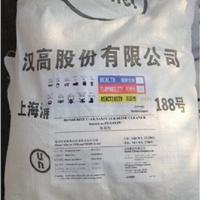 供应德国汉高汉高铜带清洗剂P3-T7221