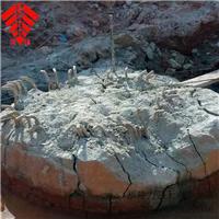 供应钢筋混凝土破碎工具静态破碎剂力强牌