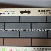 供应陕西/贵州/广西/湖南A面劈开砖