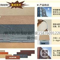 陕西【柔性面砖】软瓷厂家直销15876091220
