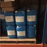德国汉高陶化剂无磷BONDERITE M-NT 20121