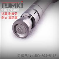 机械锚栓中国平安承保送钻头