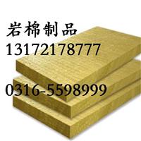 山东省、陕西省【外墙岩棉板--5公分】价格