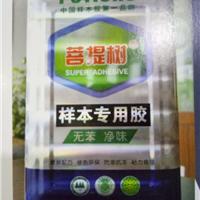 临沂菩提树胶粘剂产品牢固而安全品质有保障