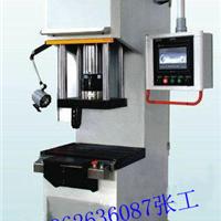 供应单柱数字油压机,单臂数字油压机