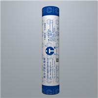 自粘聚合物改性沥青防水卷材(DTP-05)