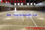 (中国)北京世纪耐德科技有限公司