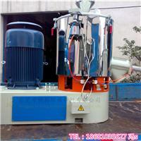 供应高速混合机|广东变频调速高速混合机。