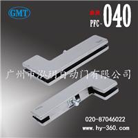 GMT门夹PFC-040  玻璃上夹 玻璃下夹价格