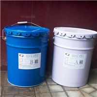 河北混凝土修补加固聚合物改性环氧砂浆