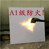 玻镁防火板价格 冰火板轻质建材 隔音吸音板